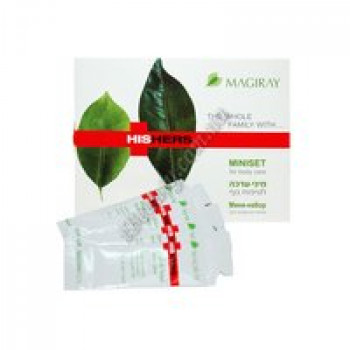 Мини Сет- набор для ухода за телом (COCOSHAKE + GREENCOFFEE + ELIXIR  SHAMPOO + BALSAMPLUS) - MINISET Magiray,  4*15ml