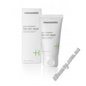 Крем восстанавливающий кожу после процедур - Post_procedure fast skin repair, mesoestetic, 50 мл