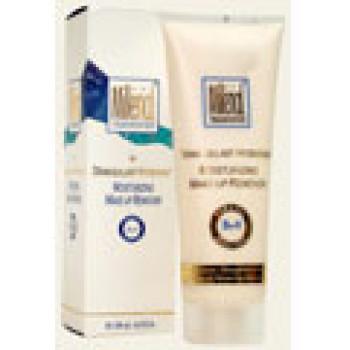 Очищающее молочко  Moisturizing Make-up Remover Gernetic 200ml