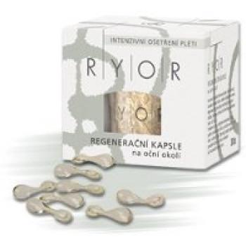Сыворотка интенсивной регенерации (баночка) Ryor, 30 шт.
