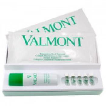 REGENERATING MASK TREATMENT Набор коллагеновых масок для лица (5 масок, 5 флаконов, 1 ампула постколлагенового ухода)