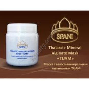 TUAM Талассо-минеральная альгинатная маска - лифтинг Spani, 500 мл