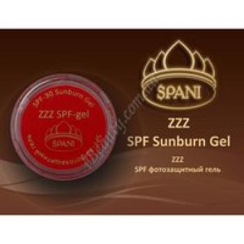 ZZZ SPF фотозащитный гель (финишная защита) Spani, 10 мл