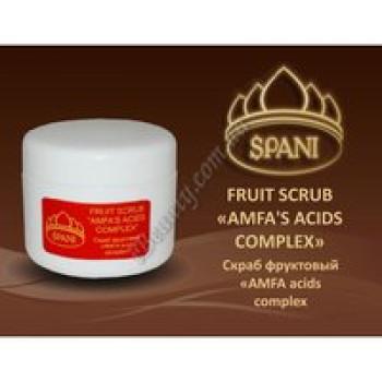 Фруктовый скраб АMFA acids complex (скраб для лица) Spani, 50 мл