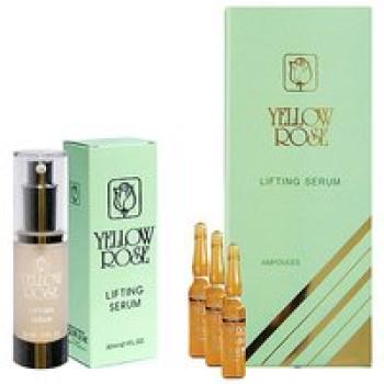 Увлажняющий дневной крем для нормальной и сухой кожи - Creme Hydratante Yellow Rose, 50мл