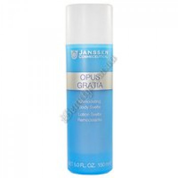 Активный антицелл. гель - Remodeling Body Svelte Janssen Cosmetics, 150 ml