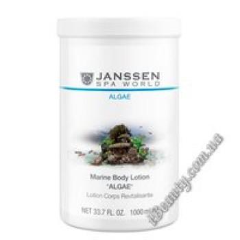 """Лосьон для тела """"Альгинатный"""" Marine Body Lotion """"ALGAE""""  Janssen, 1000 ml"""