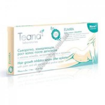 ELMIRA Сыворотка замедляющая рост волос после депиляции с маслом жожоба, экстрактом шелка и пролином Teana, 10 амп*5мл