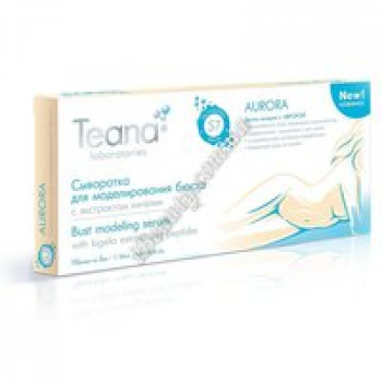 AURORA Сыворотка для моделирования бюста с экстрактом кигелии Teana, 10амп*5мл