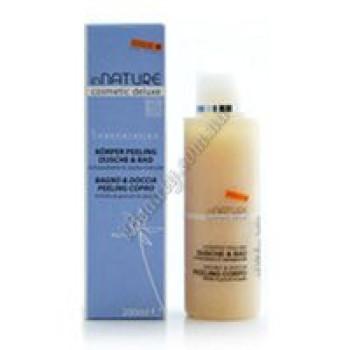 Очищающий гель-скраб «Черника и Гранулы Жожоба» для лица и тела/ BAGNO&DOCCIA PEELING EGO, 200 ml
