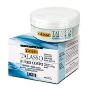 Питательное масло для тела Талассо против растяжек GUAM, 250 мл.