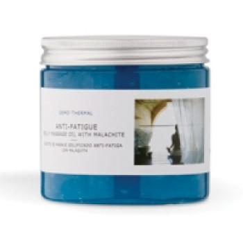 Придающее энергию массажное масло с малахитом - Anti-Fatigue Gelly Massage Oil with Malachite Skeyndor, 600ml