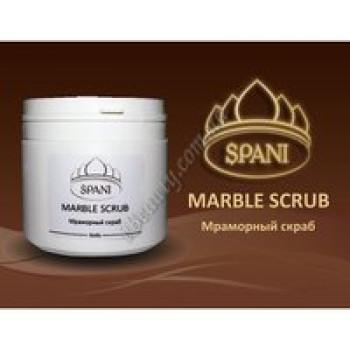 Мраморный  солевой скраб  для тела Spani, 450 мл