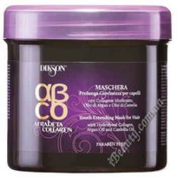 Восстанавливающая маска для всех типов волос с маслом Аргана, коллагеном и камелией - ARGABETA Collagen maschera, DIKSON, 500 мл