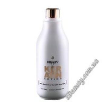 Биоактивный Кератиновый шампунь, домашний уход Фаза 3 - DKA Bioactive Keratin Shampoo -3-, DIKSON, 500 мл
