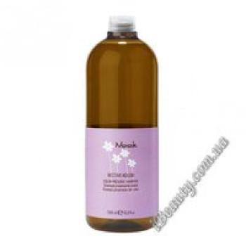 Шампунь  сохраняющий насыщенный оттенок окрашенных волос - Color Preserve Shampoo  PH 5.5, MAXIMA, 1000 мл