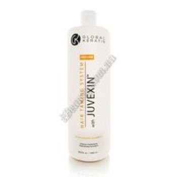 Шампунь-домашний уход - Moisturizing Shampoo Keratin, 300 ml