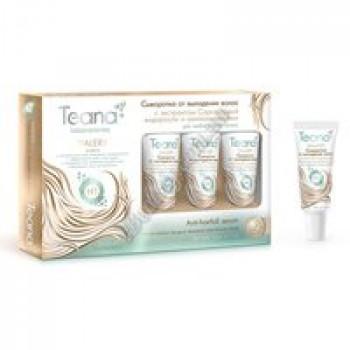 VALERY Сыворотка от выпадения волос с экстрактами Саргассовой водоросли и аминокислотами для любого типа волос Teana, туба 15мл*5шт.