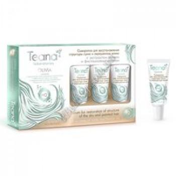 OLIVIA Сыворотка для восстановления структуры сухих и окрашенных волос с экстрактом ванили и фисташковым маслом Teana, туба 15мл*5шт.