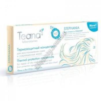 STERHANIA Несмываемый термозащитный концентрат для восстановления сухих и поврежденных волос Teana, 10амп*5мл