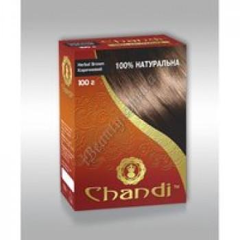 Лечебная краска  Чанди.Коричневый Chandi, 100г