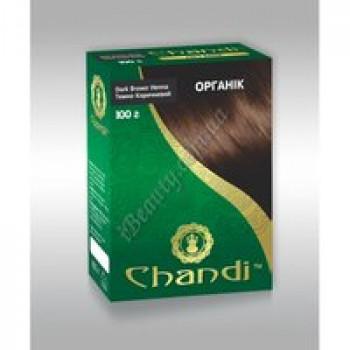 Серия Органик. Темно коричневый Chandi, 100г