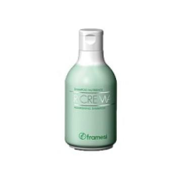 Rigenol Shampoo Шампунь питательный и увлажняющий для волос всех типов