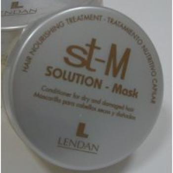 """Маска """"Солютион"""" для восстановления сухих, поврежденных волос Lendan, 150 мл"""
