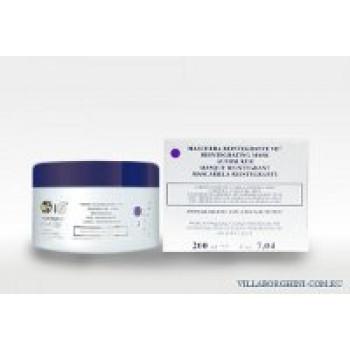 Восстанавливающая реинтегрирующая маска - Reintegrating mask VILLA BORGHINI, 200 ml